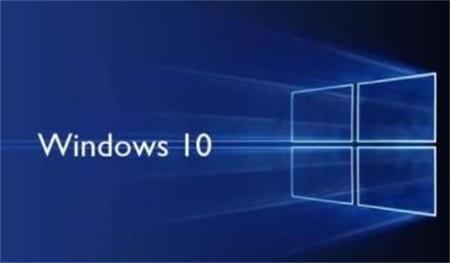 电脑公司ghost windows10纯净版32位稳定装机系统v2021.01