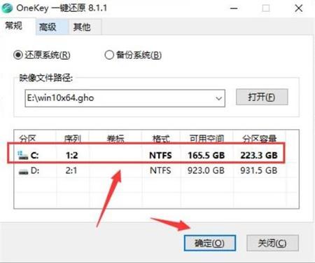 萝卜家园ghost windows10旗舰版64位智能系统重装v2021.01