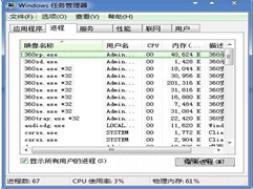 冷风 Windows7 稳定版 64位 自动装机镜像 v2021.03