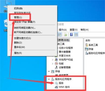 Ghost Win10 20H1 纯净版 32位 windows系统镜像