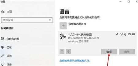 Windows10 Ghost 系统镜像文件 64位 稳定版 2004