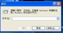Ghost WindowsXP SP3 纯净版 32位 重装系统文件