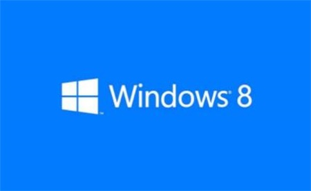 Ghost Windows8 RTM 旗舰版 64位 ISO镜像包 v2021.02