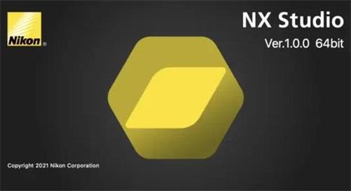 NX Studio免费版