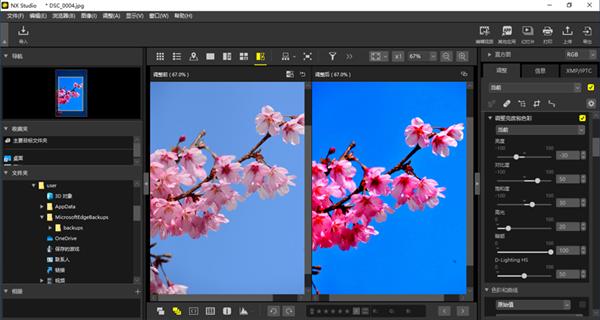 尼康NX Studio图片处理编辑工具下载