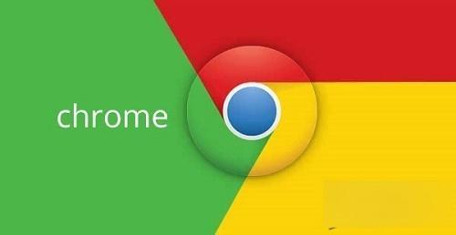 谷歌浏览器极速版PC端